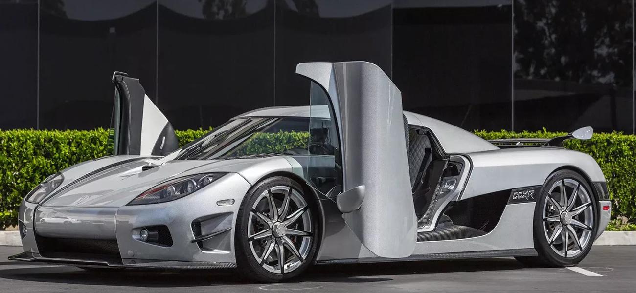 Ini 5 Mobil Termahal Di Dunia